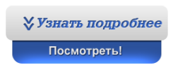 Для Windows 7